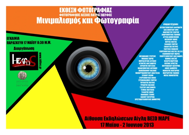 flyer_front_72res