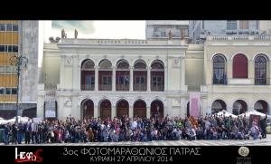 ΟΜΑΔΙΚΗ-ΗΔΥΦΩΣ-1920