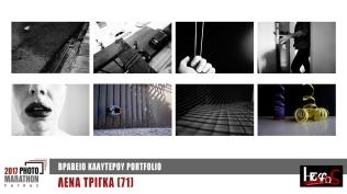 4_ΒΡΑΒΕΙΟ_ΠΟΡΤΦΟΛΙΟ