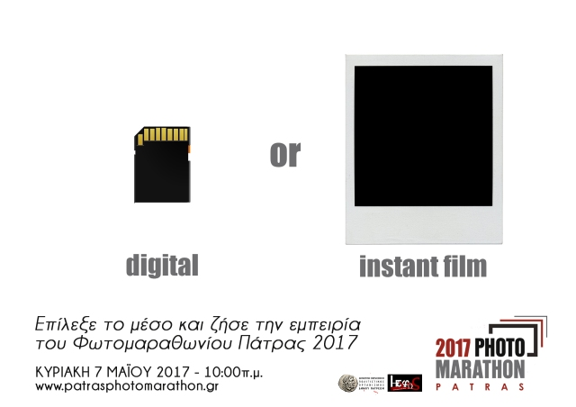 ANALOG OR DIGITAL