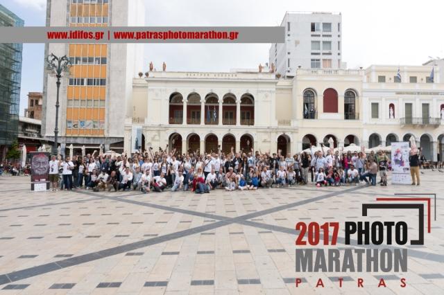 patrasphotomarathon-1.jpg